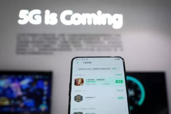 5G真的要来了吗?