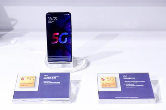 vivo NEX S 5G手機