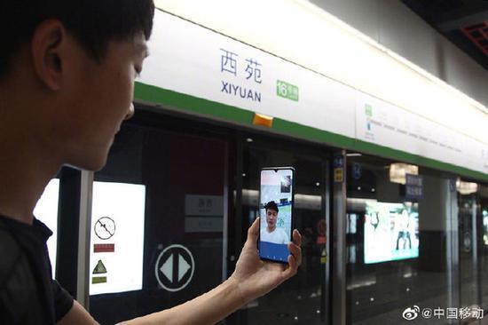 5G网络视频通话