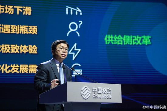 中国移动明年推出千元级5G手机 首批5G手机7月上市
