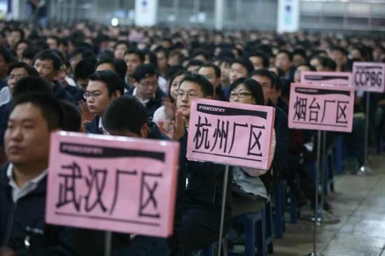 富士康各厂区员工在深圳总部听取劳动法讲座,2007年