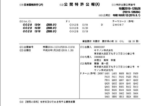 专利注册图