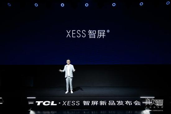 TCL·Xess智屏发布会现场