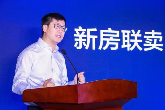 姚劲波在新房多方销售服务平台共建战略启动活动现场
