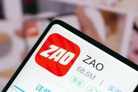 """人民日报:换脸好玩,可不要瞎""""ZAO"""""""