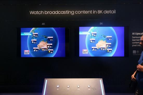 三星8K画质增强技术