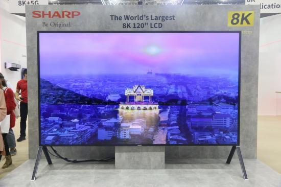 夏普全球最大尺寸120吋8K液晶电视