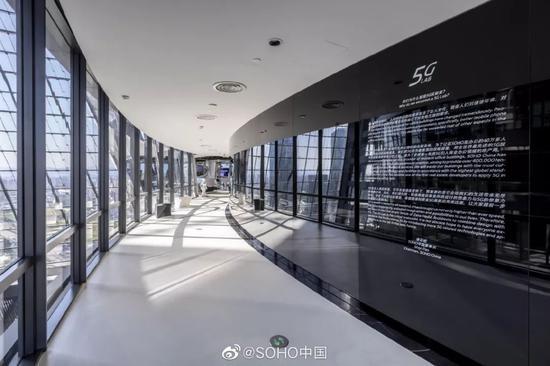 ▲5G实验室入口 来源:SOHO中国官方微博