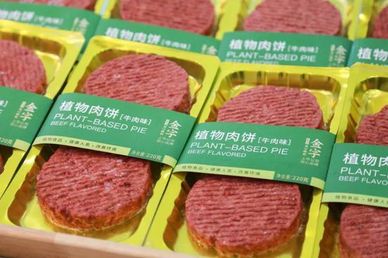 """金字在人造肉的產品包裝上強調了""""上市公司""""。"""