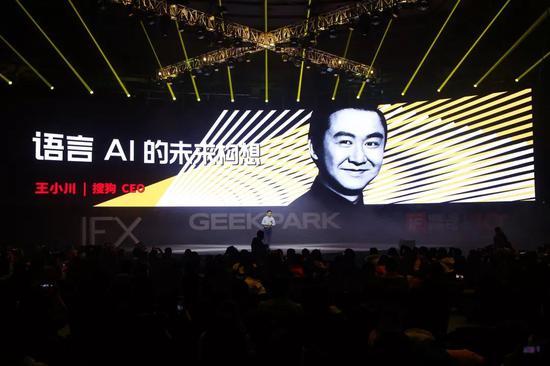 王小川:只有掌握語言 AI才能具備創造力和推理能力