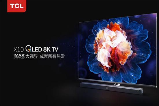 TCL 8K私人影院X10 QLED TV
