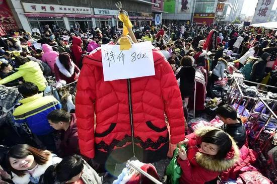 老四季青 图源:搜狐