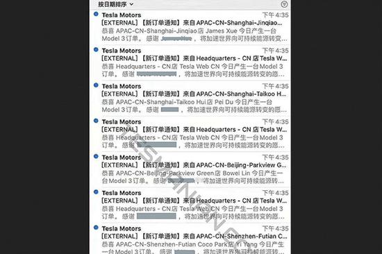 国产Model 3长续航版订单 来源:Tesmanian