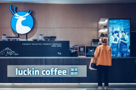 闪电上市一年后,瑞幸咖啡接到退市通知!
