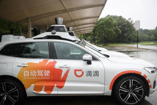 自动驾驶网约车在上海开放上路,你敢坐吗?