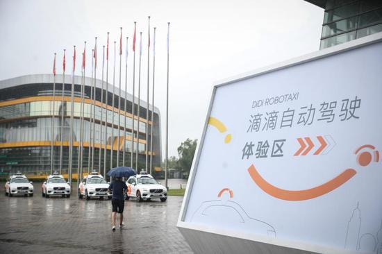 记者今日来到嘉定区的上海汽车会展中心,体验滴滴出行自动驾驶网约车。