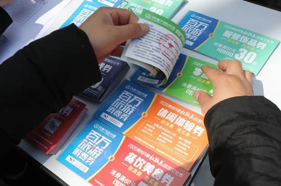 工作人员在发放旅游消费券