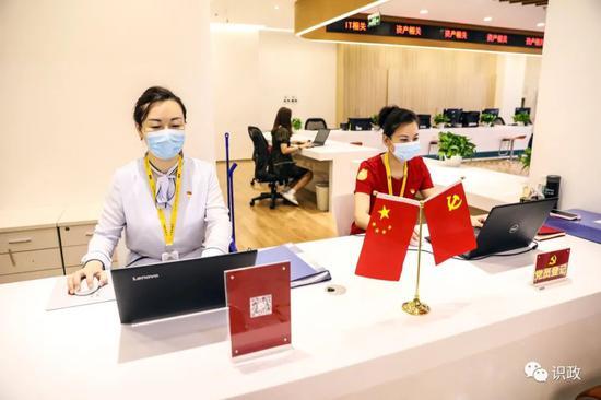 美团企业做事大厅为员工挑供多项服务