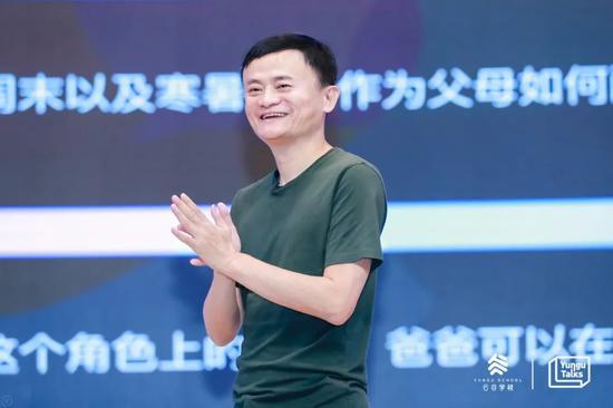 ▲马云  中国企业家俱乐部主席、阿里巴巴合伙人