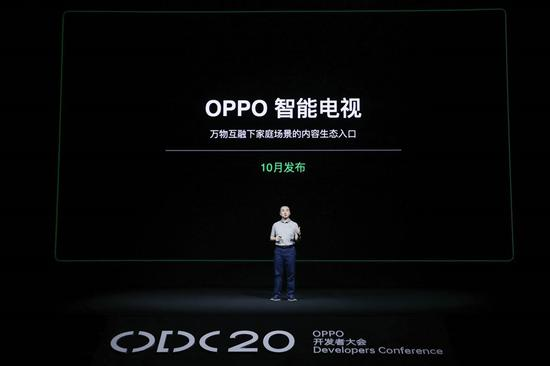 官宣!OPPO智能电视10月发布