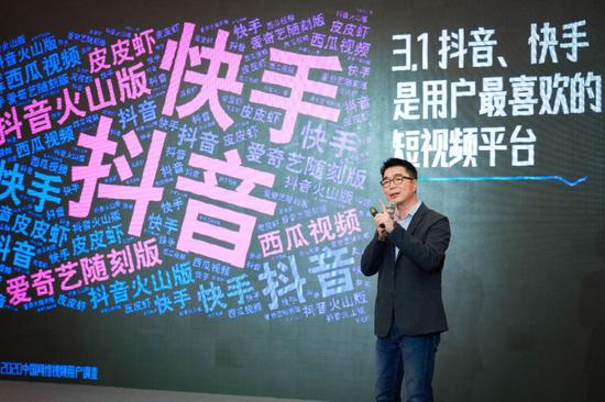 中国网络视听节目服务协会在成都发布《2020中国网络视听发展研究报告》