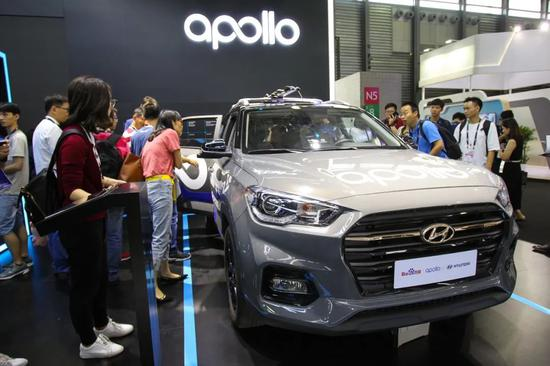 图/视觉中国(日本x片一级Apollo+Hyundai概念车编制)