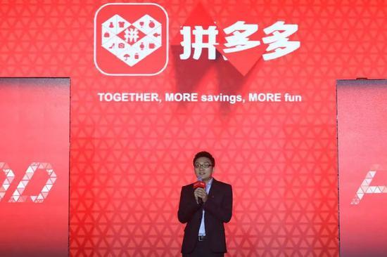 拼多多已经成为中国电商零售的第三极,来源:东方IC