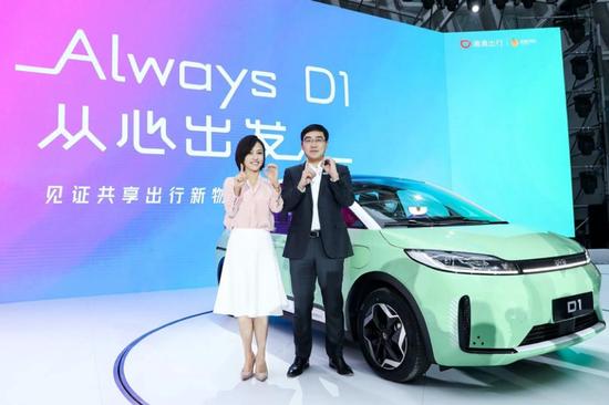 滴滴正式发布第一个汽车硬件——D1
