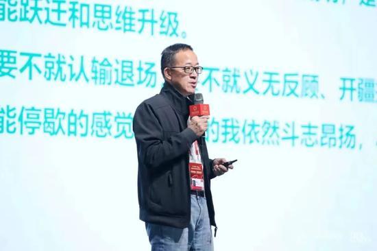 俞敏洪亚布力演讲:是什么支撑我做新东方?