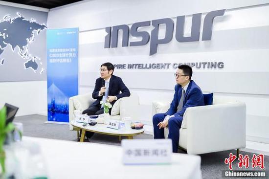 4日,浪潮信息联合国际机构IDC在京发布《2020全球计算力指数评估报告》。