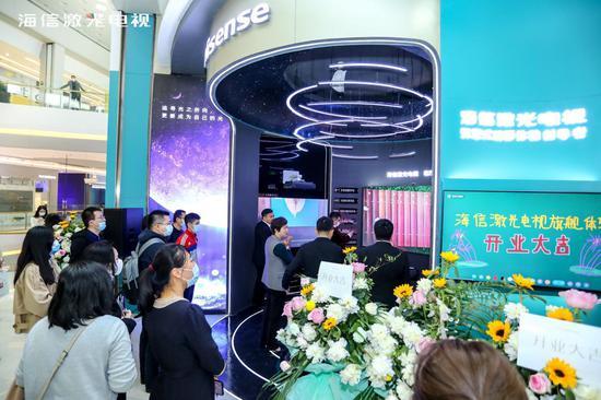 海信激光电视开启体验式营销模式:将在全国开旗舰体验店