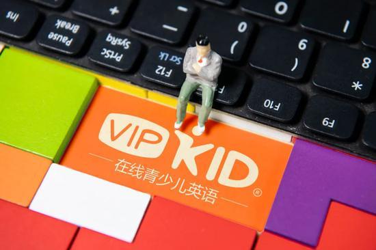 VIPKID启动上市前大震荡:多名高管离职,部分团队裁员50%,新业务关停并转