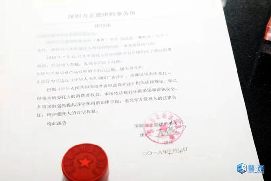 全国首宗网络涉黑案:35人落网 涉案金额逾500万元