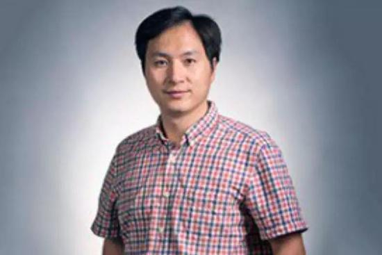 图丨贺建奎(来源:南方科技大学)