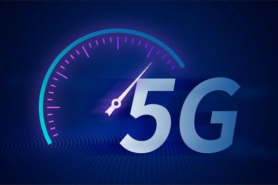 "5G换手机不必换号  手机厂商等待""换机潮""资费低于4G"