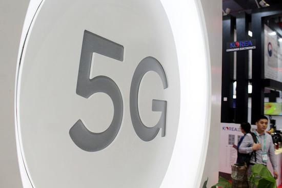 你知道目前有哪些國家開始提供5G商用服務了嗎?