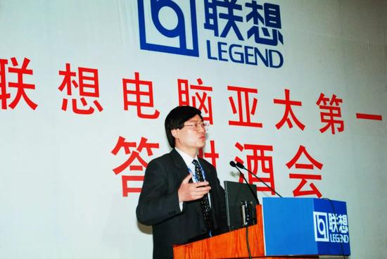 1999年联想成为亚太市场顶级PC厂商,在全国电子百强中名列第一