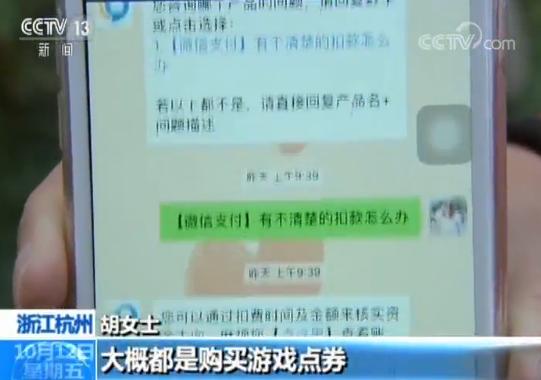 """中国稀土业绩连亏7年 蹭上热点""""仙股""""频坐过山车"""