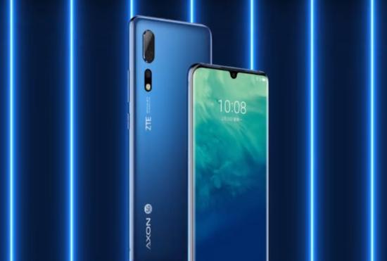 中兴官方回应,5G手机中兴天机Axon 10 Pro预计五一之后上市