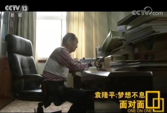 """谦虚:英文致辞引发网友点赞 袁老却称是""""破碎英语"""""""