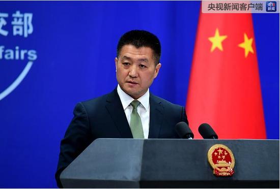 外交部:欢迎特斯拉等更多外企分享中国发展机遇