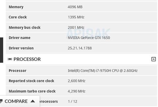 Intel或将4月推9代酷睿移动标压CPU:i7-9750H打头阵
