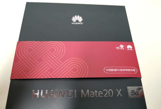 華為Mate 20 X有5G版本 中國聯通曬出體驗機型