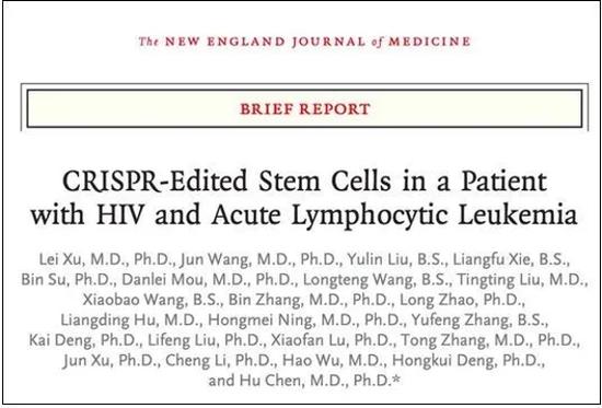 �宏魁教授�� CCR5 治��艾滋病的�L�,�D源:NEJM
