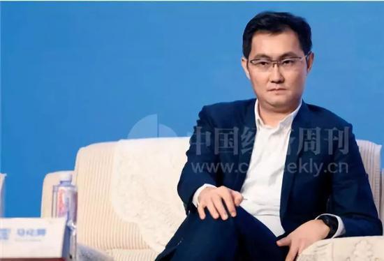 马化腾 (《我国经济周刊》首席摄影记者 肖翊| 摄)