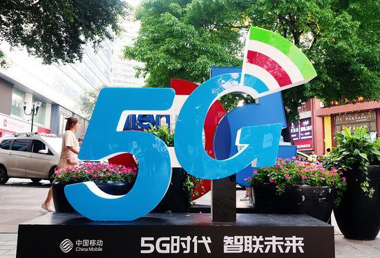 全国5G预约人数已经超过212万,中国移动正在加...