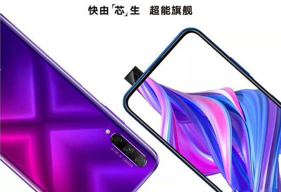 荣耀9X手机海报(图片来源网络)