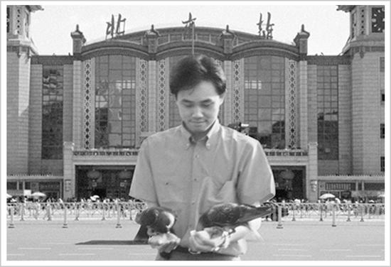 1986年,黄光裕在北京
