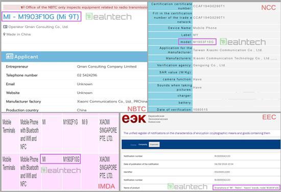 小米9T获得泰国NBTC等认证 骁龙855+索尼4800万相机