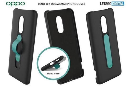 OPPO公司两项智能手机保护壳专利于近日发布